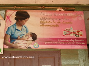 breastfeedingposter